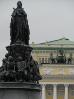 Empress Catherin the Great and one of the palaces on Nevsky Boulevard