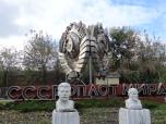 Muzeon Park