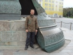 Small Russian bell