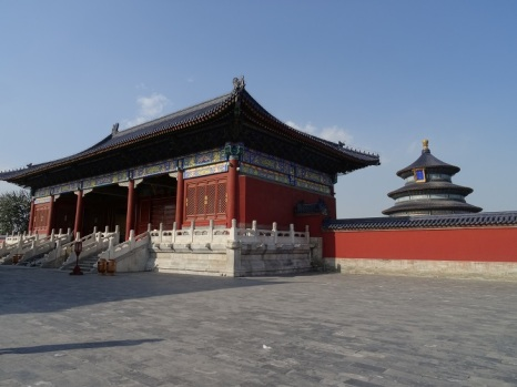 Entrance Gate and Temple of Heaven