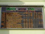 Train Scheduele - only in Russian and always in Moscow-time only