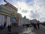 Ekaterienburg Main Station