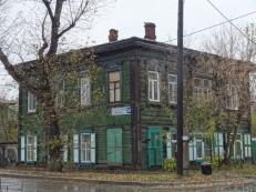 Irkutsk's famous Wood Houses