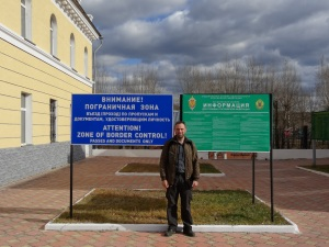 At the Russian-Mongolian Border - better don't laugh out there!