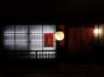 A typical restaurant without external glamour - but internal greatness (Kyōto).