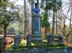 Hero memorial in Takayama.