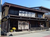 Old houses are the most important attraction of Takayama.