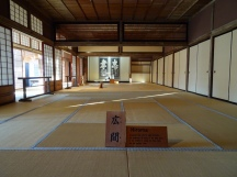 Main hall of the administration building in Takayama.