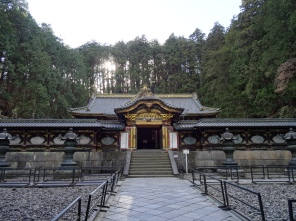 Taiyuinbyo Shrine in Nikkō beautiful nestled in midst a large wood area.