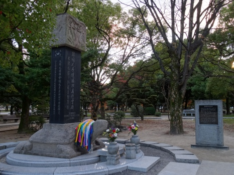 Korean memorial for killed forced labourers, Peace Park Hiroshima